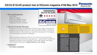 CS/CU-E12LKE product test at HiComm magazine #108 May 2010