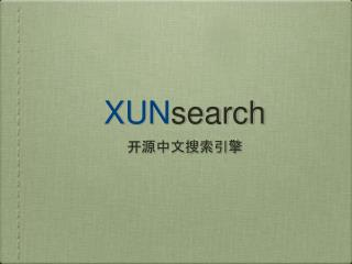 XUN search