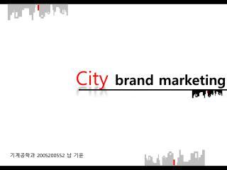 City  brand marketing