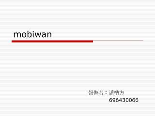 mobiwan