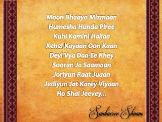 Moon  Bhaayo Mizmaan Humesha Hunda Piree Kuhi Kamini Haliaa Kehel Kayaan Oon Kaan