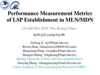 Performance Measurement Metrics of LSP Establishment in MLN/MDN