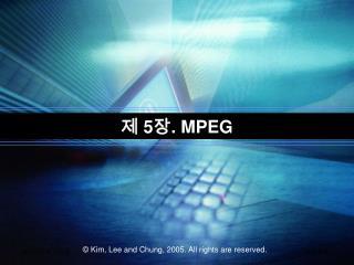 제  5 장 . MPEG