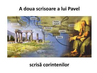 A doua scrisoare a lui Pavel