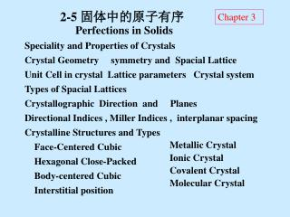 Perfections in Solids Speciality and Properties of Crystals