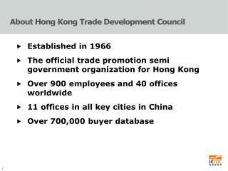 About Hong Kong Trade Development Council