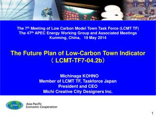 The 7 th Meeting of Low Carbon Model Town Task Force (LCMT TF)