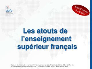 Les atouts de  l'enseignement  supérieur français