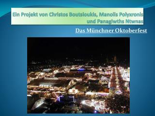 Ein Projekt  von Christos  Boutsioukis ,  Manolis Polyxronis  und  Panagiwths Ntwnas