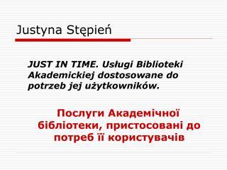 Justyna Stępień