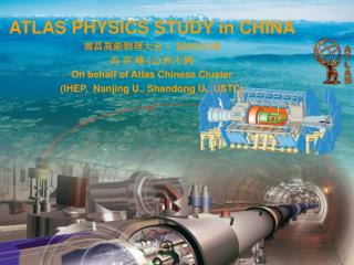 ATLAS PHYSICS STUDY in CHINA   ????????  �   2010.4.18 ? ? ?  ( ???? )