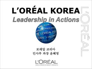 WORLD LEADER IN BEAUTY PRODUCTS