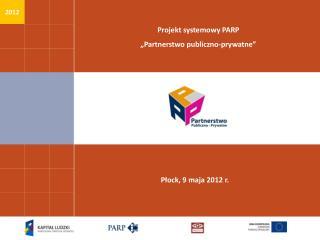 """Projekt systemowy PARP """"Partnerstwo publiczno-prywatne"""""""