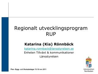 Regionalt utvecklingsprogram RUP