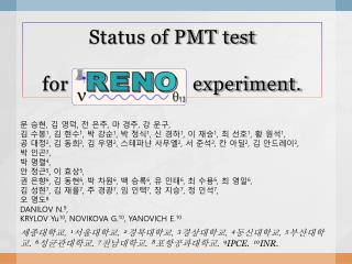 Status of PMT test for                        experiment.