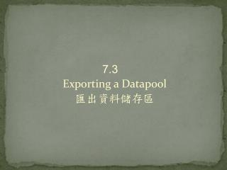 7.3 Exporting a  Datapool 匯出資料儲存區