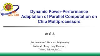 Dynamic  Power-Performance  Adaptation of Parallel Computation on Chip Multiprocessors