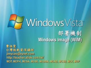 Windows Image WIM