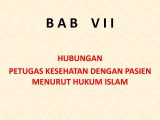 B A B    V I  I