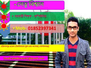 Email-setubiswas41@gmail