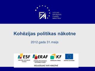 Kohēzijas politikas nākotne 2012.gada 31.maijs