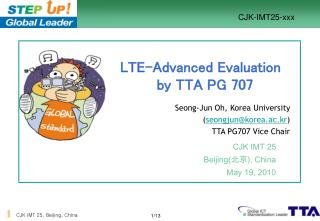 LTE-Advanced Evaluation   by TTA PG 707
