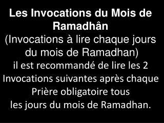 Les Invocations du Mois de  Ramadhân (Invocations à lire chaque jours  du mois de Ramadhan)