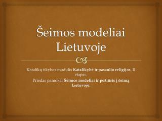 Šeimos modeliai Lietuvoje