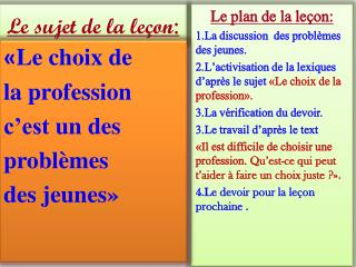 Le sujet de la le�on :