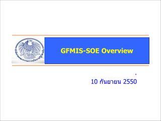 GFMIS-SOE Overview