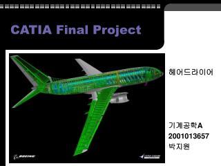 CATIA Final Project