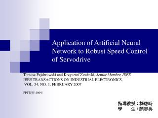 Application of Artificial Neural Network to Robust Speed Control of Servodrive