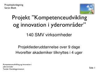 """Projekt """"Kompetenceudvikling og innovation i yderområder"""""""