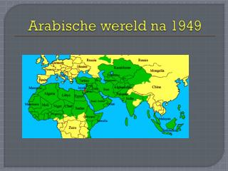 Arabische wereld na 1949