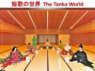 短歌の世界   The Tanka World