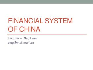 Financial system  of china