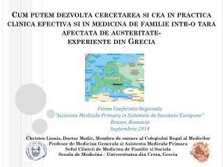 Christos  Lionis ,  Doctor  Medic,  Membru  de  onoare  al  Colegiului  Regal al  Medicilor