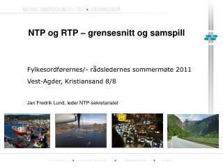 NTP og RTP – grensesnitt og samspill