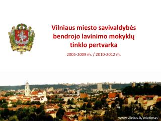 Vilniaus miesto savivaldybės bendrojo lavinimo mokyklų tinklo pertvarka