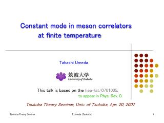 Constant mode in meson correlators         at finite temperature