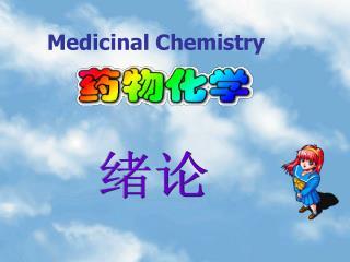 Medicinal Chemistry