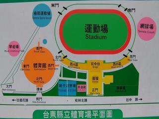 台東縣立體育場平面圖