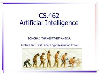 CS.462 Artificial Intelligence