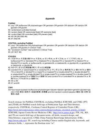 Appendix PubMed