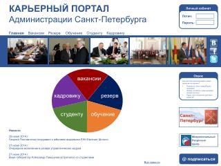 Межрегиональный                Ресурсный                Центр