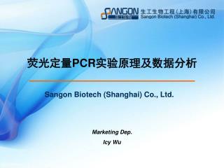 ???? PCR ?????????
