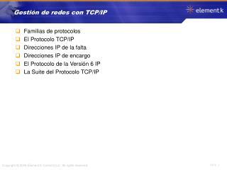 Gestión de redes con TCP/IP
