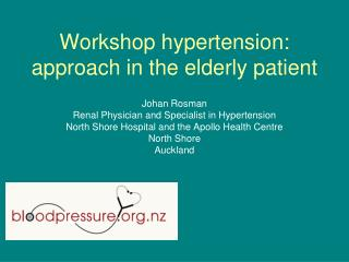 Workshop hypertension: approach in the elderly patient