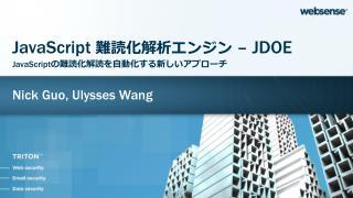 Nick  Guo , Ulysses Wang