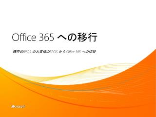 Office 365 ????
